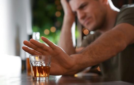 Не пейте алкоголь